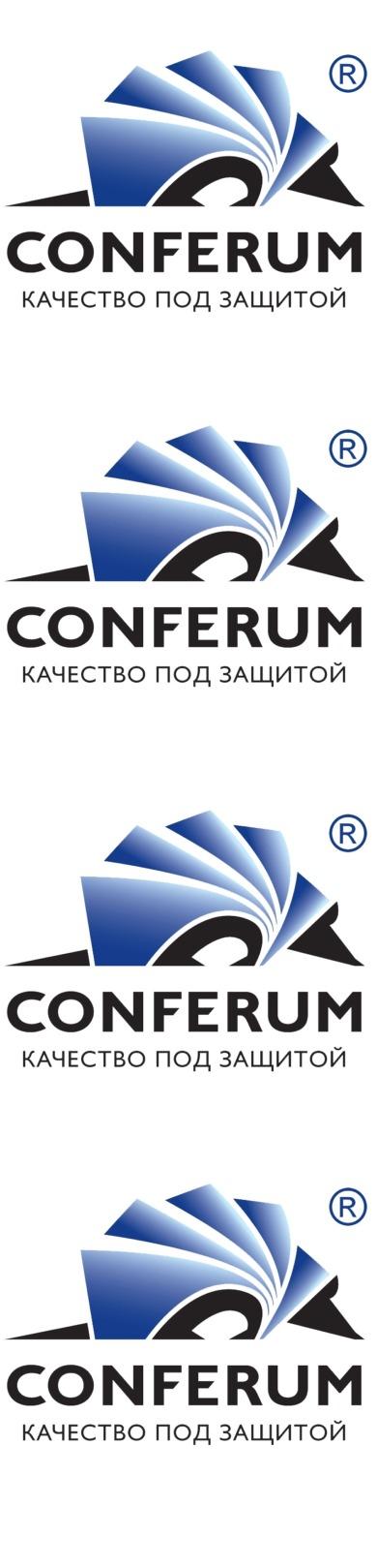 Univer-Konferum-1