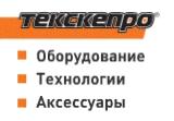 Текскепро. Профессиональное оборудование для химчисток