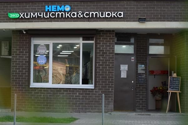 Модельный бизнес долгопрудный работа для девушек в салоне санкт петербург